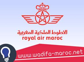 الخطوط الملكية المغربية تعلن عن تنظيم مباريات لتوظيف إبتداء من الباكلوريا فما فوق خر أجل لإيداع الترشيحات  9 يونيو 2019