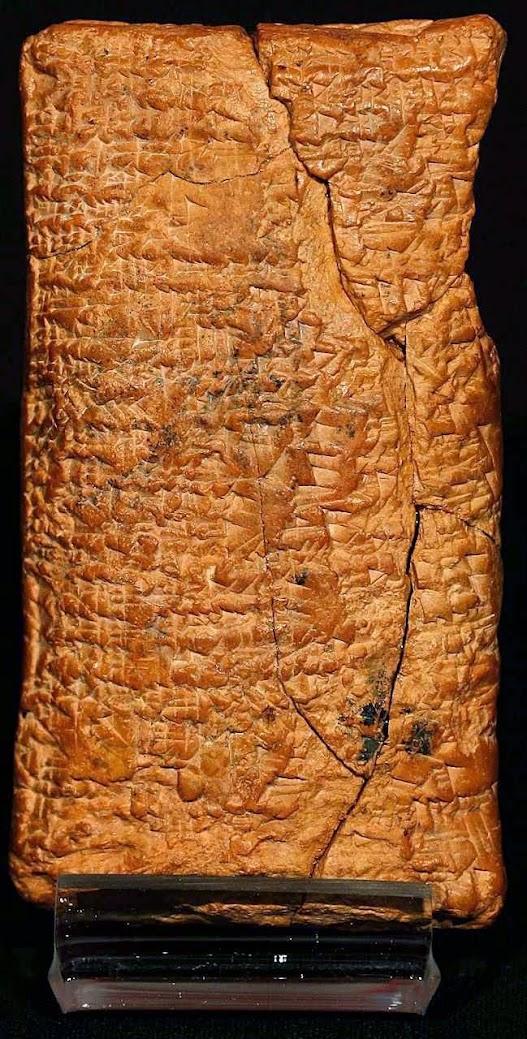 Narração parcial do dilúvio,  decodificada pelo assiriologista Irving Finkel.  British Museum.