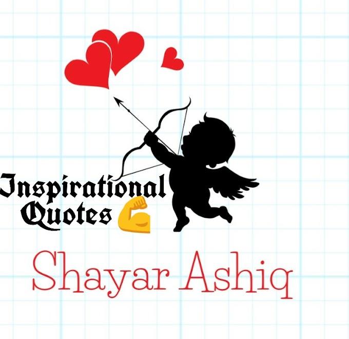 Inspirational Quotes English