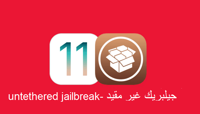 https://www.arbandr.com/2019/02/untethered-jailbreak-iOS11-Jake-Blair.html