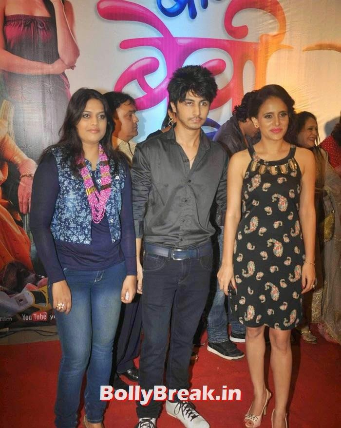 Surabhi Dashputra, Arjuna Harjai, Shweta Khanduri, 'Bol Baby Bol' Marathi Movie Grand Premiere Photo Gallery