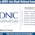 Vacancies in Abu Dhabi National Insurance Company (ADNIC)