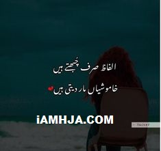 urdu poetry,urdu sad poetry,2 line urdu poetry,urdu,poetry,sad urdu poetry,sad poetry,urdu poets,urdu poetry sad,best urdu poetry,urdu poetry (author),urdu poetry sad love,sad poetry urdu,urdu shayari,hindi poetry,best urdu poetry collections,love poetry,heart touching poetry,love poetry in urdu,hd urdu poetry,urdu sad shayari,urdu love poetry,nice urdu poetry,urdu poetry love,6line urdu poetry