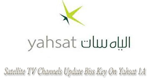 All Satellite TV Channels Update Biss Key On Yahsat 1A 52 5