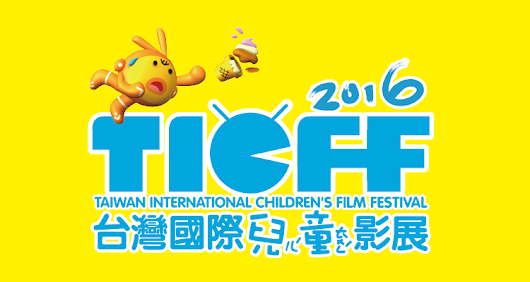 These are the winners of the Taiwan International Children's Film Festival 2016