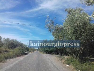 Αποτέλεσμα εικόνας για KAINOUrgiopress κλαδιά