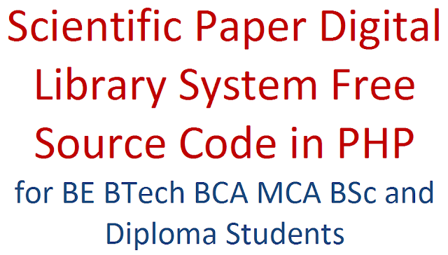Scientific Paper Digital Library System Free Source Code in PHP