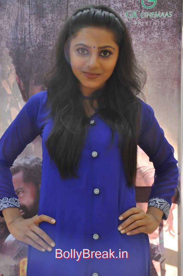 Kollywood Actress Vaidehi, Vaidehi Hot Pics from Patra Movie Press Meet
