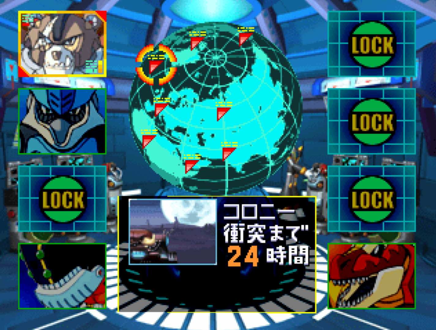 Rockman Corner: Rockman X5 Beta Version Released