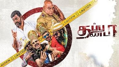Thappu Thandaa Movie Online