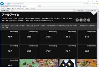 http://blog.livedoor.jp/yngvi/