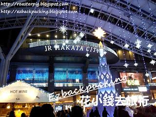 九州+沖繩免費大型雪誕燈飾情報2015-2017