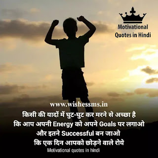 love motivational quotes in hindi, motivational love quotes in hindi, love motivational shayari, inspirational love quotes in hindi, love motivational status in hindi, motivational love shayari, love motivational quotes hindi, love inspirational quotes in hindi, motivational love status in hindi, love motivation in hindi, motivational love shayari in hindi, motivational quotes in hindi for love, motivational quotes for love in hindi, love motivation hindi