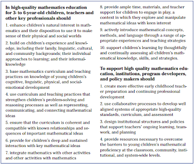 disposition early childhood teachers essay The early childhood faculty at the university of memphis developed the early childhood education behaviors & dispositions checklist for four main purposes: first, the faculty needed a way to clearly communicate to students the expectations for their dispositions and the means of assessment.