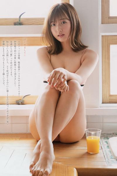 Himena Tsukimiya 搗宮姫奈, Big Comic Spirits 2019 No.40 (ビッグコミックスピリッツ 2019年40号)