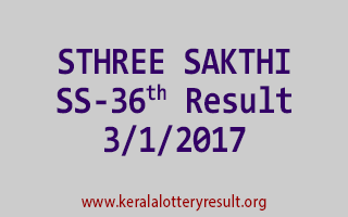 STHREE SAKTHI SS 36 Lottery Results 3-1-2017