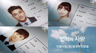 Sinopsis Drama Korea Revolutionary Love Episode 1, 2, 3, 4, 5, 6, 7, 8, 9, 10, 11, 12,13, 14, 15, 16 Sampai Terakhir