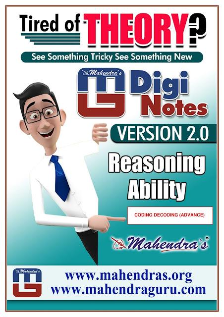 Digi Notes - 2.0 | Coding Decoding (Advance)  | 13 .09.2017
