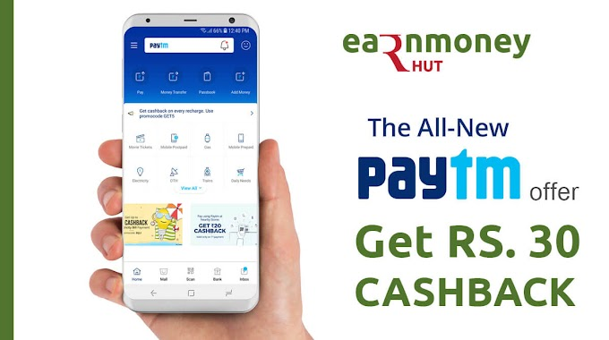 Paytm Promo Code for Add Money Get RS. 30 CASHBACK