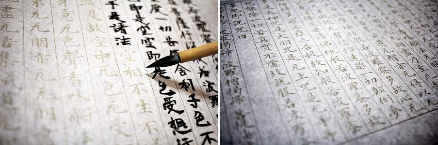 japan kanj schreiben lernen