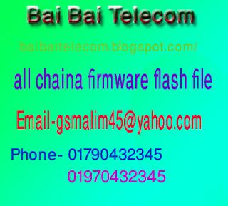 Bai%2BBai%2BTelecom.jpg