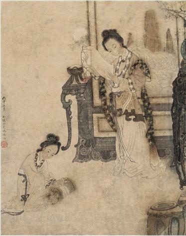 (1536), Qiu Zhu