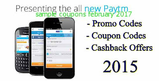 Discount coupons for february 2017