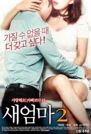 Watch Stepmother 2 2017 Full Movie Korea 18+ Watch Online Free