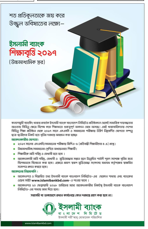 Bangladesh Islami Bank Scholarship
