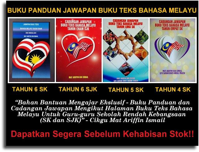 Buku Panduan Jawapan Buku Teks Bahasa Melayu-Tahun 4,5 & 6