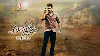 Aravinda Sametha Full Movie Download Free Hd Mp4 720p 1080p 4k Aravinda Sametha Full Movie