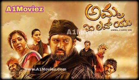 Movie Kannada