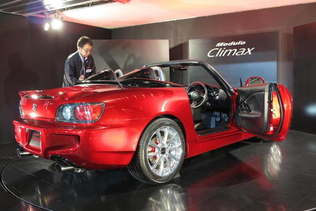 2013 Honda S2000 Modulo Climax Interior