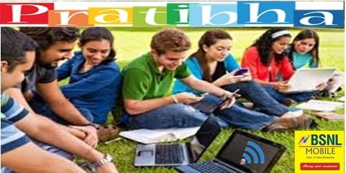 AP BSNL Pratibha Prepaid mobile plan - telangana