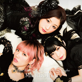 My Sweet Maiden by Mia REGINA [LaguAnime.XYZ]