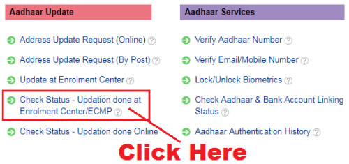 how to check aadhaar update status done at enrollment centre