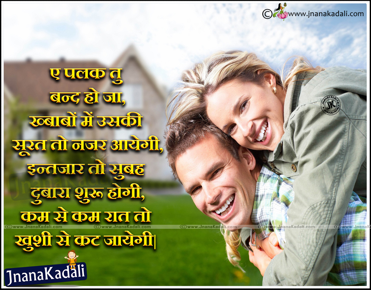 Love Quotes in Hindi Love Relationship hindi thoughts ...