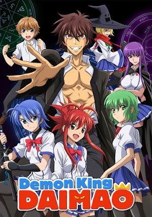 Ichiban Ushiro no Daimaou:Todos los Capítulos (12/12) + Especiales (06/06) [MEGA - MediaFire] BD - HDL