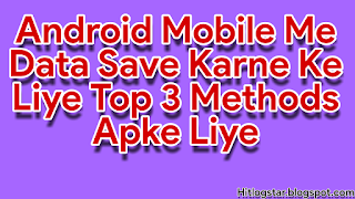 Mobile Me Data Kaise Save Kare Top 3 Methods and Tips