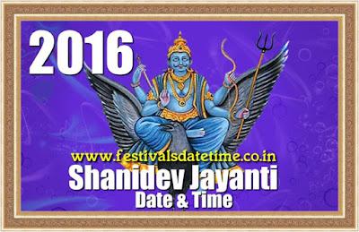 2016 Shanidev Jayanti Date & Time in India - शनिदेव जयंती 2016 तारीख और समय - শনি দেব জয়ন্তী ২০১৬ তারিখ এবং সময়