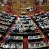 Αντιπαράθεση ΣΥΡΙΖΑ- ΝΔ για την ομιλία Τσίπρα στο Στρασβούργο και τις εξαγγελίες της ΔΕΘ