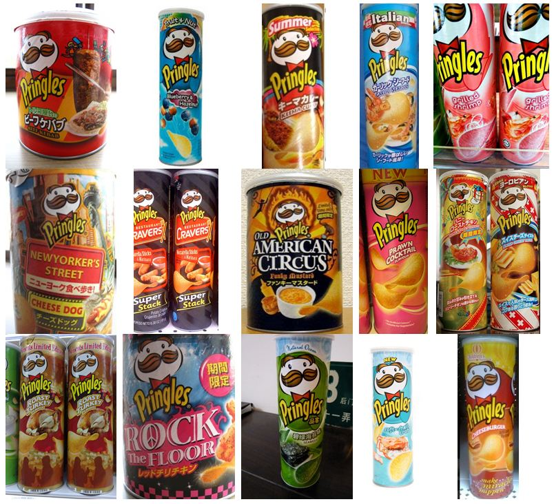 The Royal Heffernans: Pringles, Mmmmmmmmm