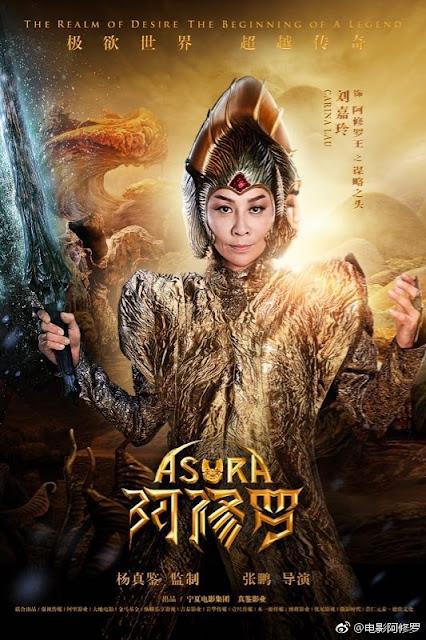 Asura Character posters Carina Lau