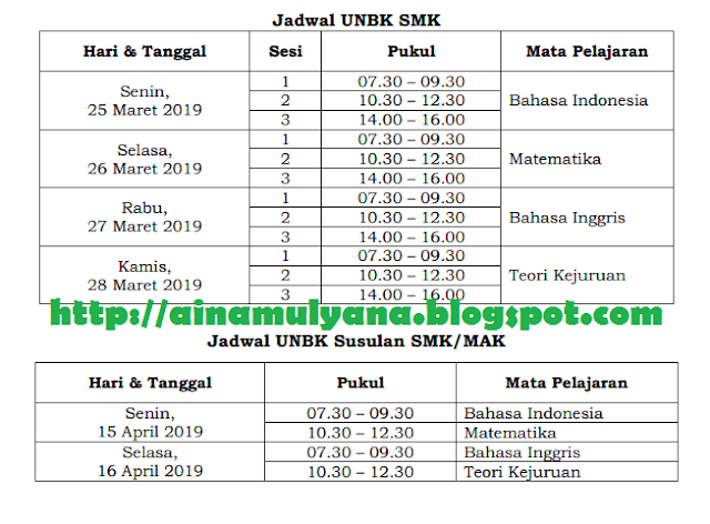 Jadwal UNBK SMK Tahun 2019 atau Tahun Pelajaran 2018/2019