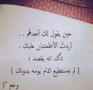 كلام جميل عن الحب