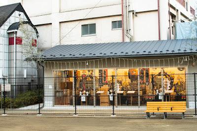 Kabutocho and Kayabacho Machikado Museum, Sakamotocho Park, Kabuotcho, Chuo ward, Tokyo.