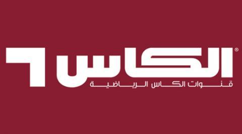 مشاهدة قناة الكأس الرياضية 1 Alkass بث مباشر