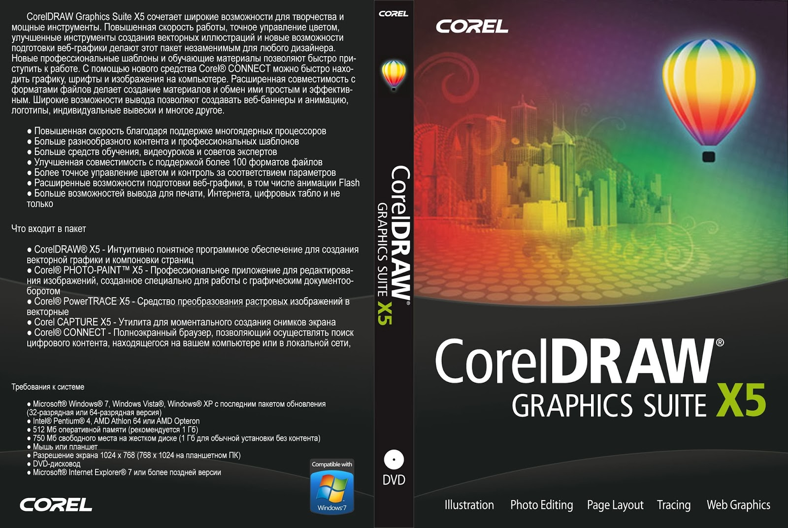 CorelDRAW Graphics Suite X5 DVD Capa