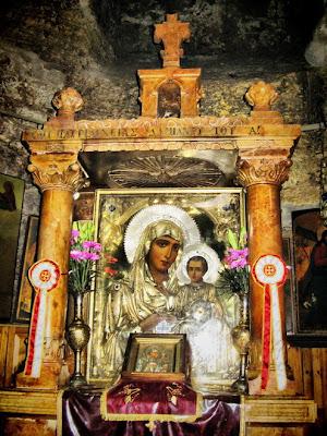 Αποτέλεσμα εικόνας για ιεροσολυμιτισσα δοξολογια altar