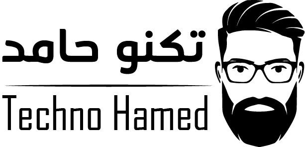 تكنو حامد - Techno Hamed